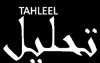 Tahleel